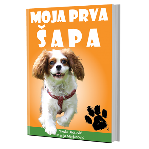 "Online knjiga ""Moja prva šapa"""